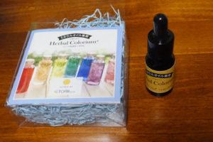 トリイ(株)「ハーバリウム専用着色剤 カラーオイル ミネラル専用・シャンパンゴールド」