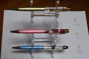 完成品-ハーバリウムボールペンとインクの色(黒・赤・青)