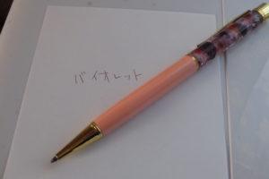 ハーバリウムボールペン 芯の交換OK(4C)